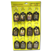 041. Religious Leather Keychain - Assorted