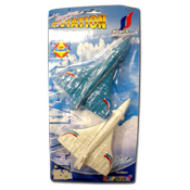 044. 2pk Toy Airplanes
