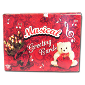 015. Musical Greeting Cards